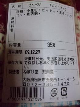 ゆりりんこ。 018