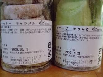 ゆりりんこ。 022