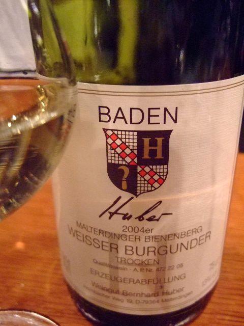 フーバーワイン 021