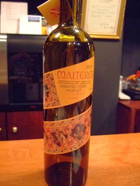 フーバーワイン 026
