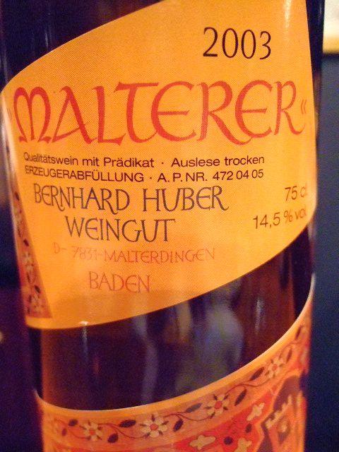 フーバーワイン 028
