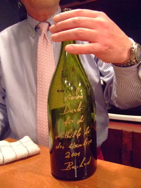 フーバーワイン 034