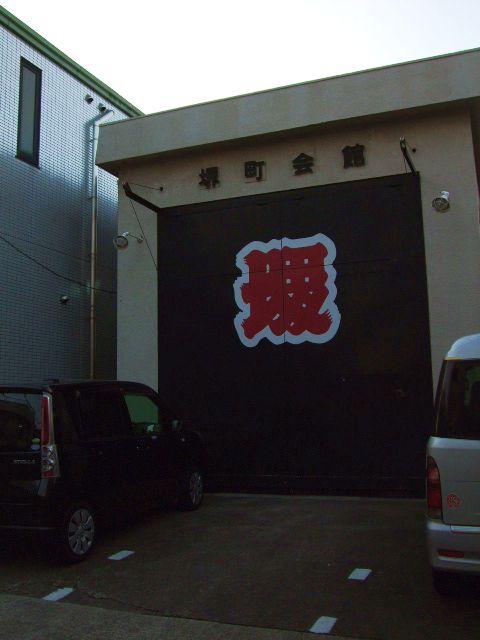 DSCF2008.jpg