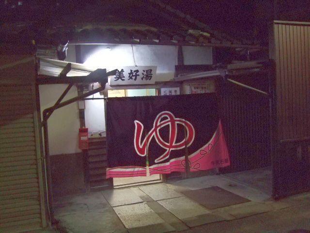 DSCF4119.jpg