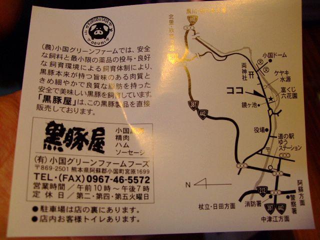 DSCF5781.jpg