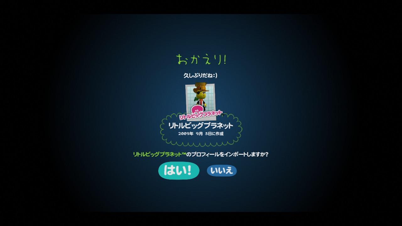 2011_0215_175548_002.jpg