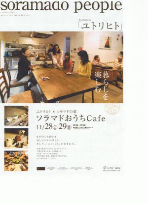 CCI20091203_00000_1.jpg