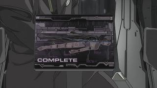 UC1 バナージ専用へ