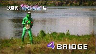 荒川  03 変な予告