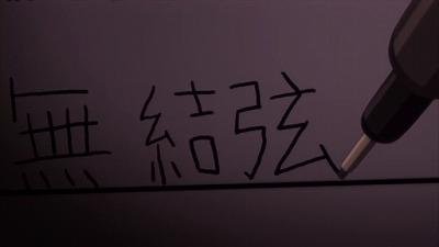 Angel Beats! 09 生きた証