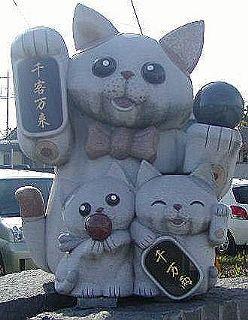 石の招き猫_320