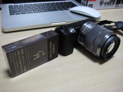 NEX-5_4.jpg