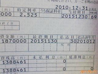 20110121230940.jpg