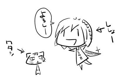 ネーム用01-3