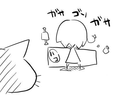 ネーム用01-04