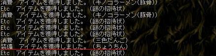 Maple100725_095815.jpg