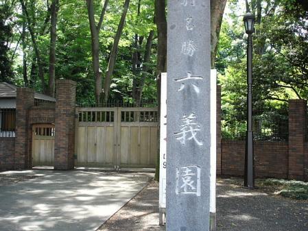 2011.5.25駒込散策2