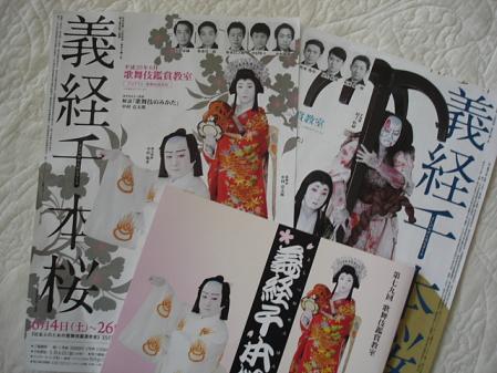 2011.6.8歌舞伎