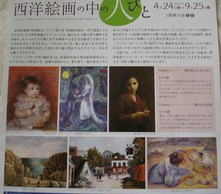 2011.6.15目黒5