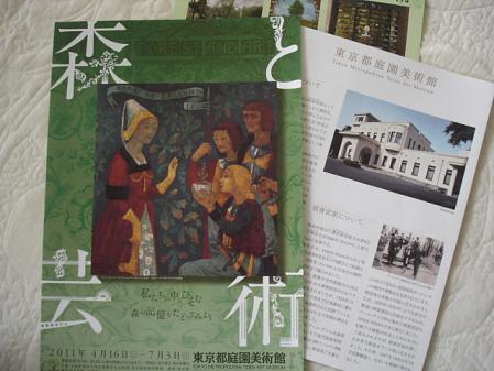 2011.6.15目黒3
