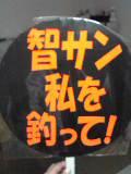 20091114035108