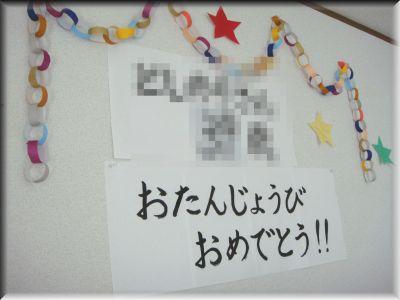 001A_400.jpg