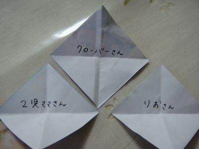 011_400_20091219193148.jpg