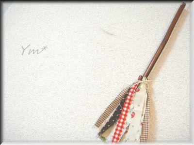 017_400_20091211190637.jpg