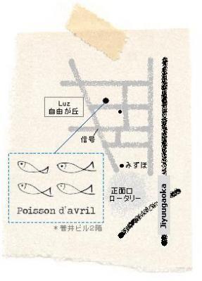地図(Cadeau屋作成分)