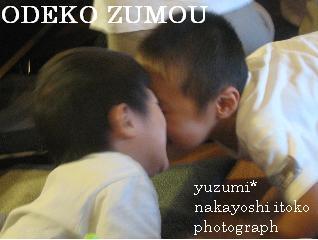 201008082.jpg