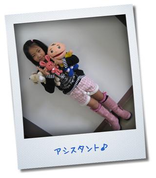 201010096.jpg