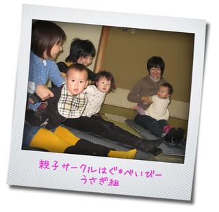 201010288.jpg