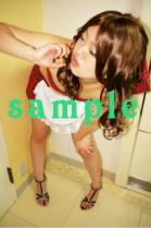 srin_red2.jpg