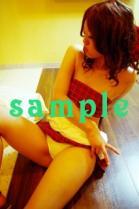 srin_red33.jpg