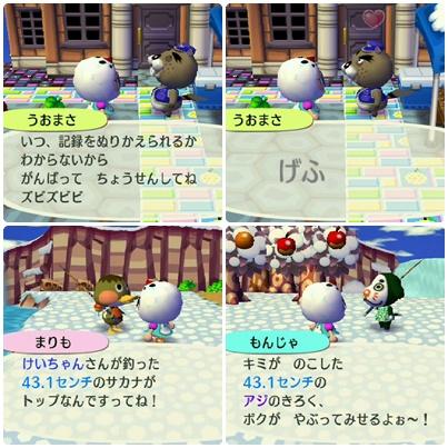 釣り大会4