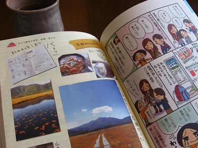 読書タイム 2