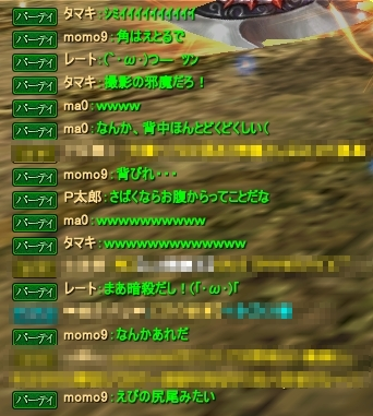 2013-03-04 22-34-134