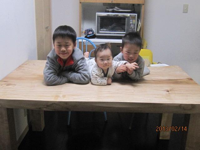 1宇治 山本邸テーブル