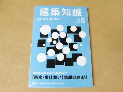 CIMG8301.jpg