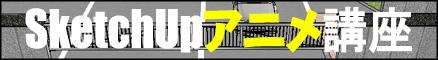 SAtitle2.jpg