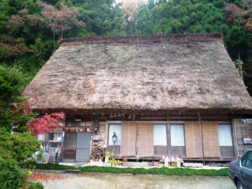 白川郷&高山0911・14~15 (16)