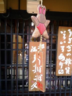 白川郷&高山0911? (6)