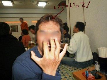 09ジム忘年会 (2)