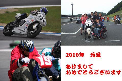 14_20100103003857.jpg