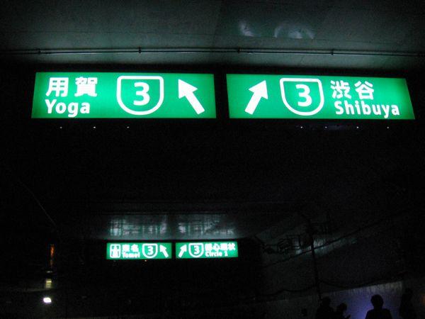 naka4.jpg