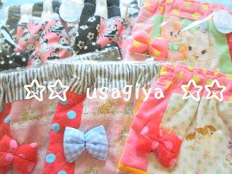 2013_1203_155337-PC030008.jpg