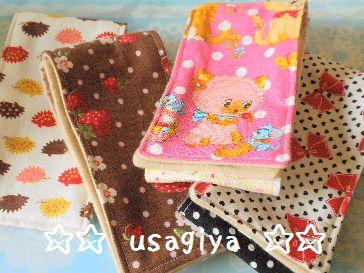 bb_20111019235115.jpg