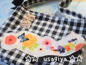 bbbb_20110915023558.jpg