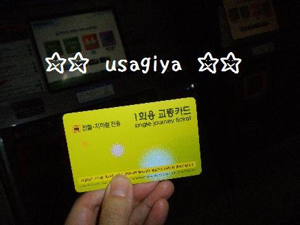 bbbb_20130821172604ee0.jpg
