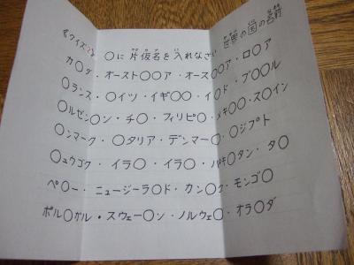 0912050013_convert_20091206083617.jpg